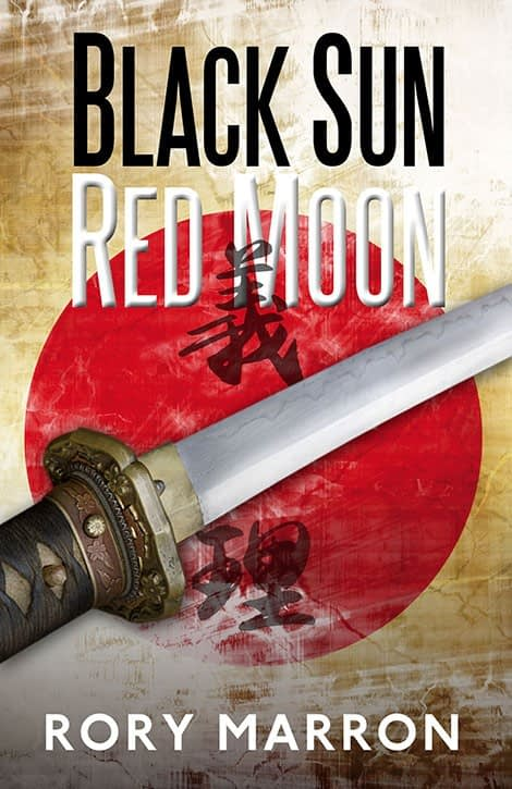 Black Sun Red Moon - Book and ebook cover designs